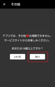 Next その他 u