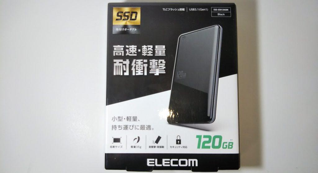 ELECOM SSD「ESD-ED0120GBK」箱正面