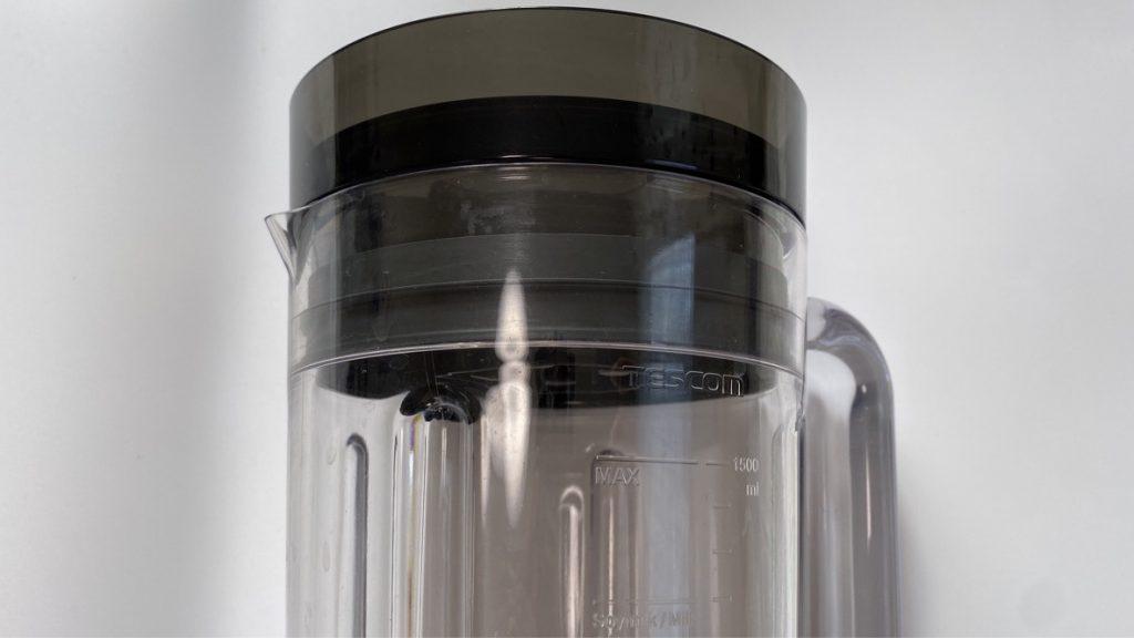 真空ミキサーgokuse極鮮の最大容量は1500ml